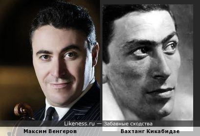 Максим Венгеров похож на Вахтанга Кикабидзе