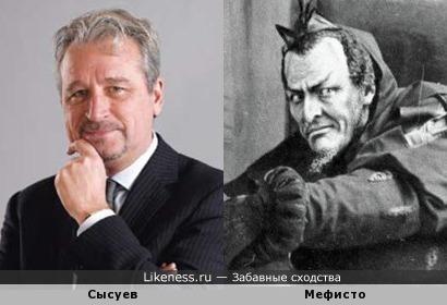 Сысуев стал похож на Мефистофеля.
