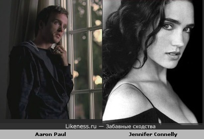 Aaron Paul (Breaking Bad) похож на Jennifer Connelly