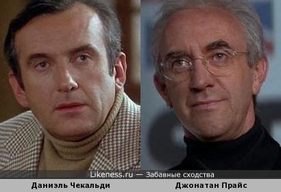 Джонатан Прайс и Даниэль Чекальди похожи выражениями лиц