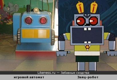 Советский игровой автомат для самых маленьких и знаменитый мульт персонаж Заяц