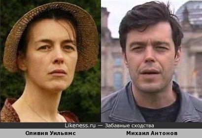 На фото британская актриса Оливия Уильямс напоминает российского журналиста Михаила Антонова