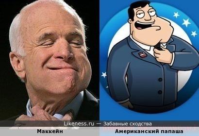 Маккейн седой Американский папаша