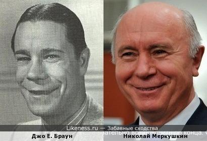 Два легендарных комика