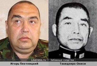 """Игорь Плотницкий и """"отец камикадзе"""