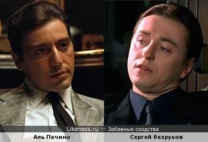 Скорее похожи эти персонажи чем сами актеры