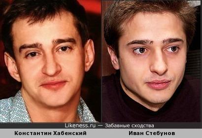 Хабенский и Стебунов