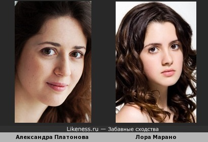 Лора Марано и Александра Платонова похожи