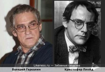 Валерий Гаркалин и Кристофер Ллойд