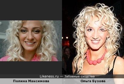 Полина Максимова и Ольга Бузова