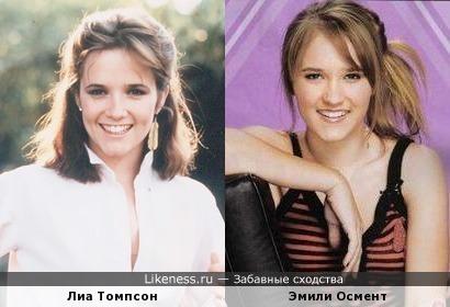 Эмили Осмент похожа на Лиа Томпсон в молодости