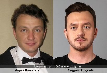 Марат Башаров и Андрей Родной