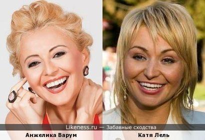 Анжелика Варум и Катя Лель