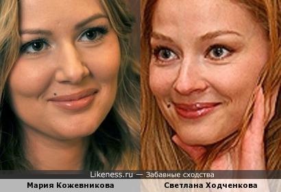 На этом фото Светлана Ходченкова похожа на Марию Кожевникову