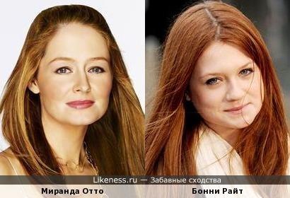 Миранда Отто и Бонни Райт