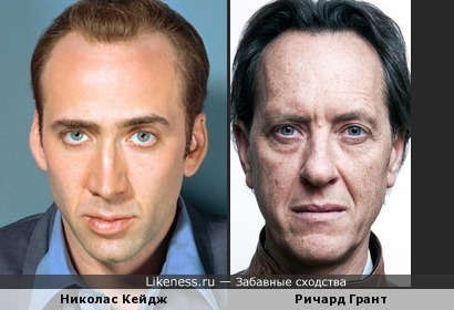 Николас Кейдж и Ричард Грант