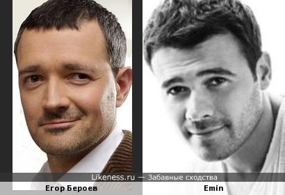 Егор Бероев и певец Emin (Эмин Агаларов)