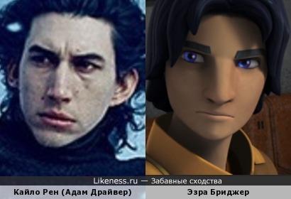 Эти персонажи почему то напоминают мне друг друга