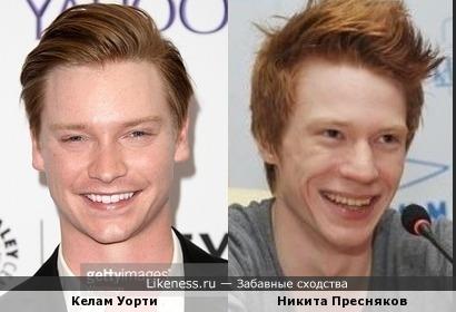 Келам Уорти и Никита Пресняков