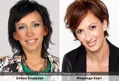 Елена Борщёва и Миранда Харт: две юмористки