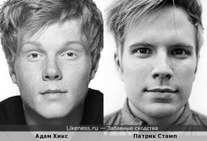 Адам Хикс и Патрик Стамп