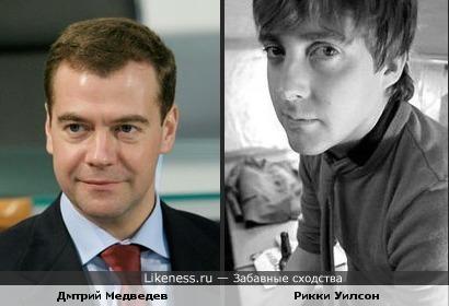 Дмитрий Медведев похож на солиста бритнаской группы Kaiser Chiefs Рикки Уилсона