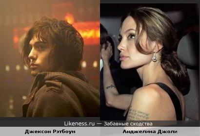 Джексон Рэтбоун смахивает на Джоли