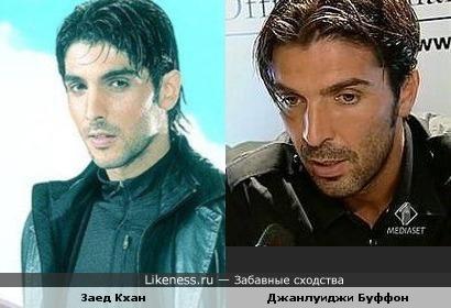 Индийский актер Заед Кхан похож на Буффона