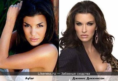 Певица Aylar похожа на Дженис Диккинсон