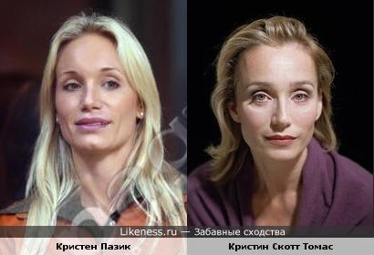 Кристен Пазик (жена Андрея Шевченко) похожа на Кристин Скотт Томас