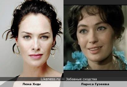 Лена Хиди похожа на Ларису Гузееву