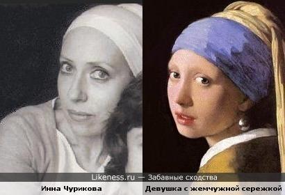Инна Чурикова похожа на Девушку с жемчужной сережкой (Вермеер)