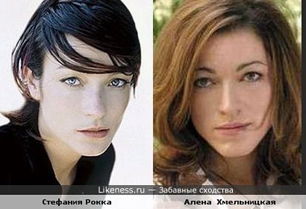 Итальянская актриса Стефания Рокка и Алена Хмельницкая