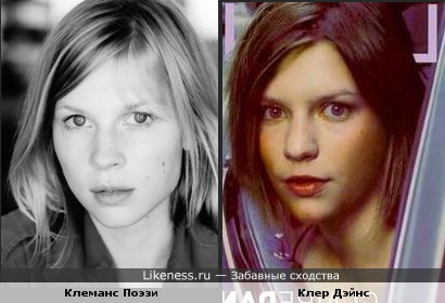 http://img.likeness.ru/uploads/users/2160/Claire_Danes_Clemence_Poesy.jpg
