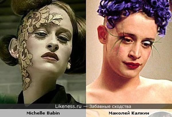 Модель Michelle Babin похожа на Маколея Калкина