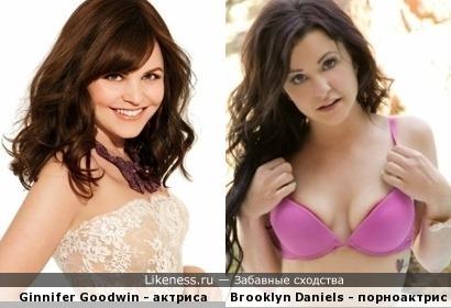 Бруклин Дэниэлс похожа на Джиннифер Гудвин
