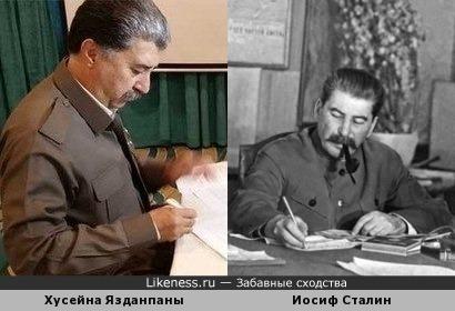 Хусейна Язданпаны, Иосиф Сталин