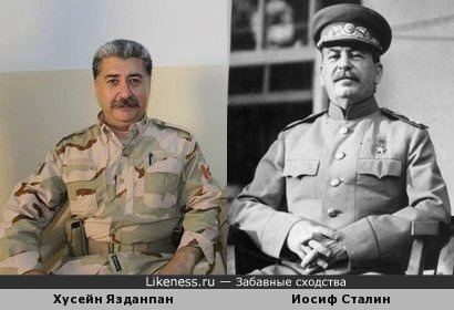 Хусейн Язданпан, Иосиф Сталин