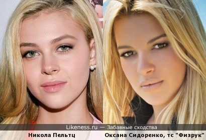 "Оксана Сидоренко (сериал ""Физрук"") и дочь миллиардера"