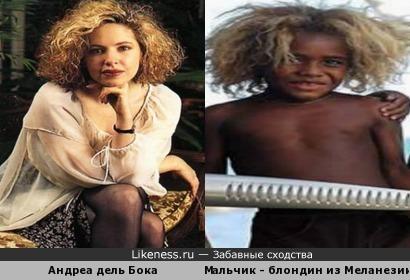 Аргентинская актриса и негр - блондин