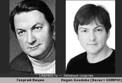 Георгий Вицин и Хаген из oomph!