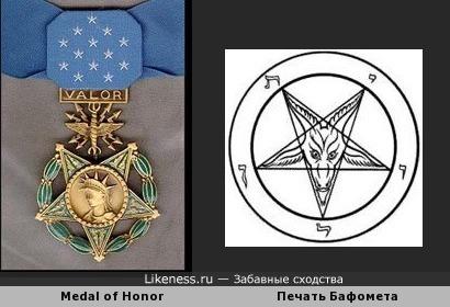 Медаль почета (США) и Знак Бафомета