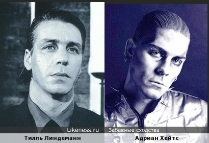 Тилль Линдеманн и Адриан Хейтс