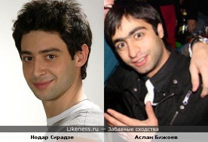 Актеры Нодар Сирадзе и Аслан Бижоев похожи