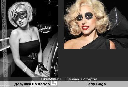 Девушка из Badoo похожа на Lady Gaga