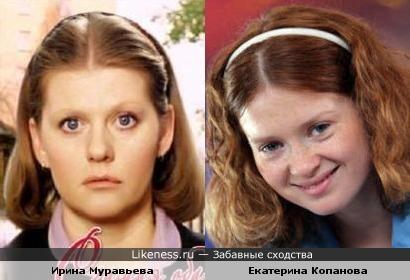 Екатерина Копанова - Ирина Муравьева v 2.0