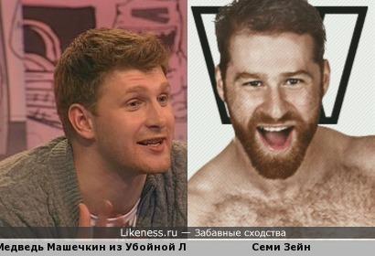 Евгений МдеведьМашечкин похож на реслера из WWE