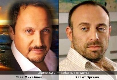 Стас Михайлов и турецкий актёр