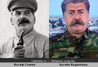 Командир курдского ополчения похож на Сталина