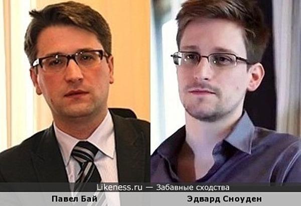 Мэр польского города похож на Эдварда Сноудена